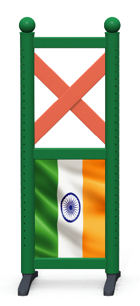 Wing > Combi F > Indian Flag