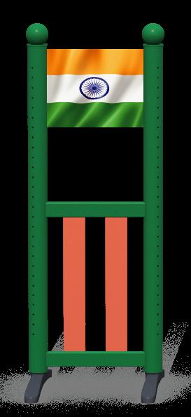 Wing > Combi K > Indian Flag