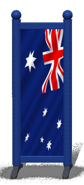 Wing > Combi N > Australian Flag