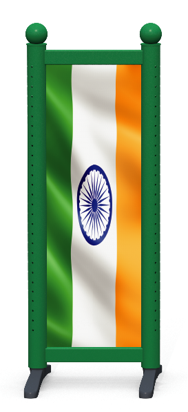 Wing > Combi N > Indian Flag