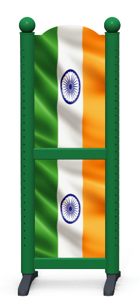 Wing > Combi H > Indian Flag